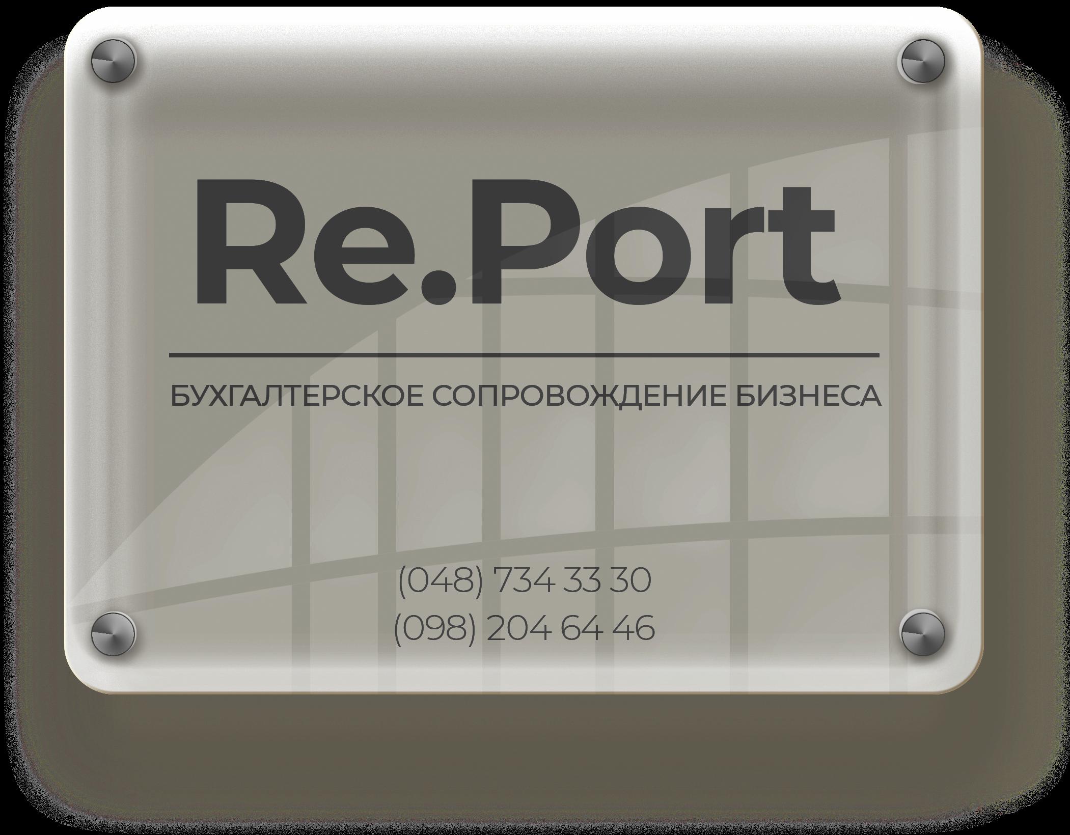Re.Port-tablichka